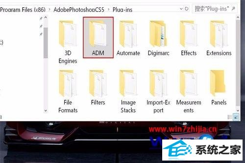 win8系统打开ps出现Ui font could not be loaded如何解决